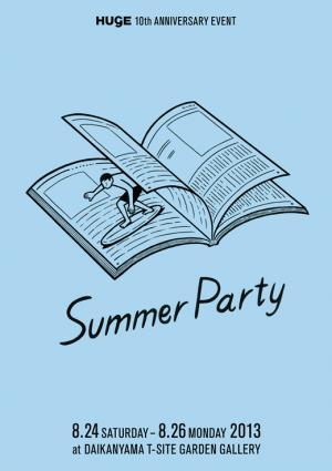衣・食・住が渾然一体の夏祭り「Summer Party」開催