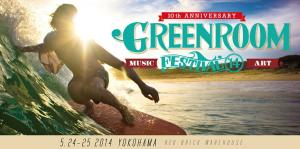 ACME Furniture、「GREENROOM FESTIVAL'14」…