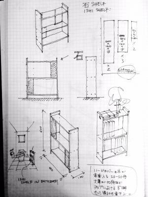 自分用1台と街用1台を製作、石巻工房による「本棚づくりワークショップ」開催…