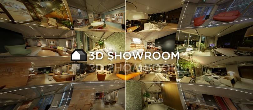 3d_showroom