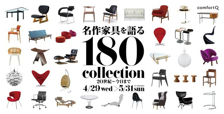 180collection01