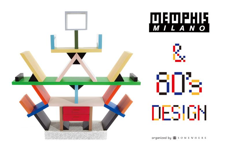 memphis-milano-and-80s-design_01
