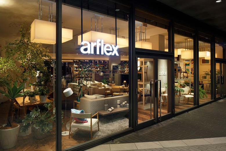 arflex-tamagawa_001