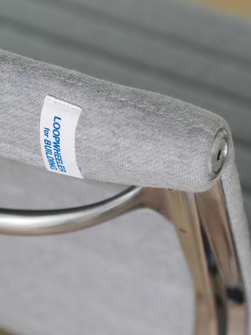 loopwheeler-eames-aluminumgroupchair-building_000