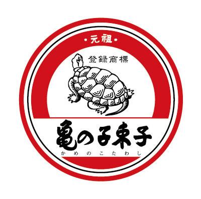 tawashinohi