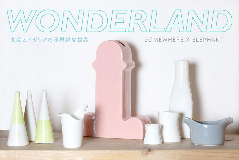 wonderland_00