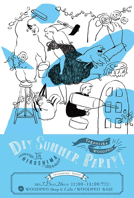 DIY SUMMER PARTY_001