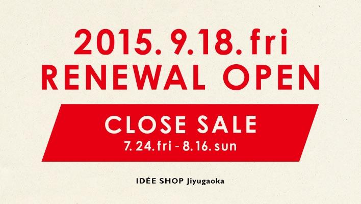 IDEEjiyugaoka_closesale_001