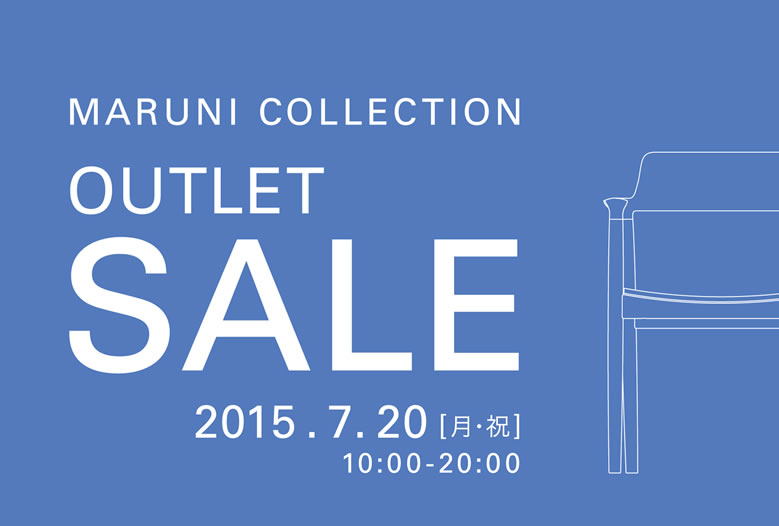 MARUNI COLLECTION OUTLET SALE