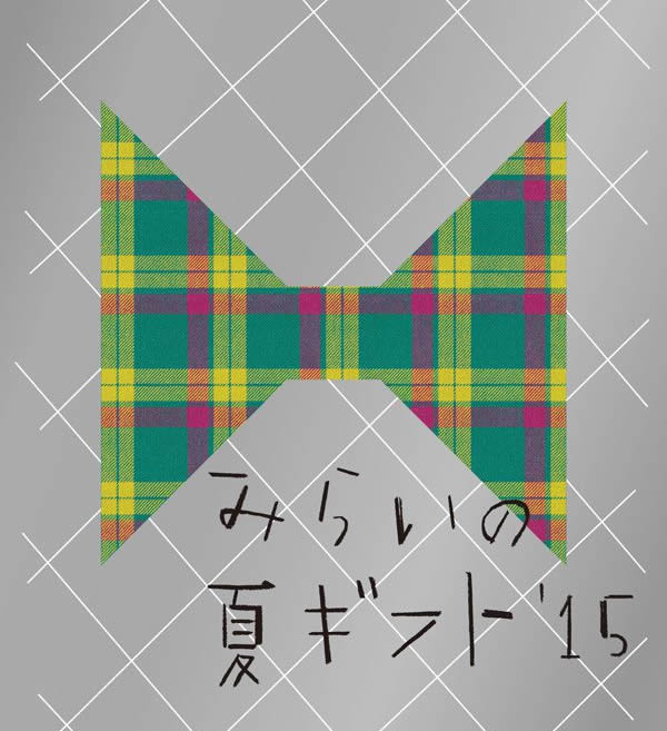mirai-no-natsu-gift-15_001