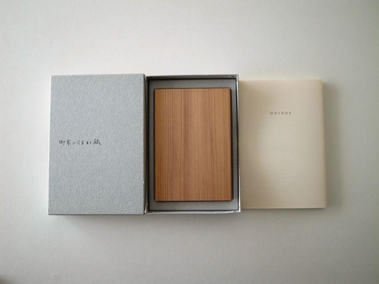 nara-teiban-doushi-no-design_01