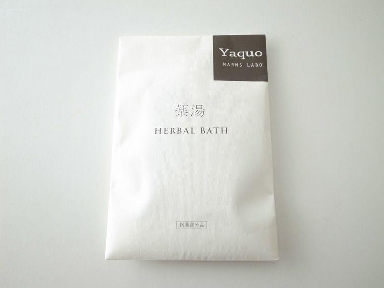 nara-teiban-doushi-no-design_03