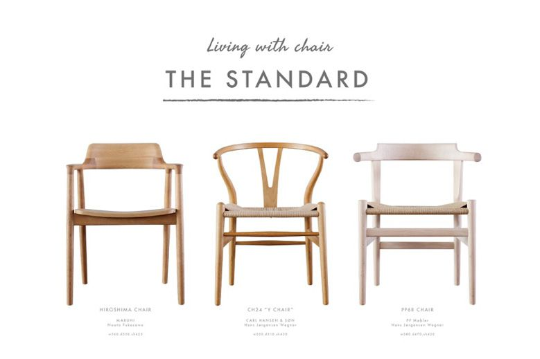 standard-chair-exhibition_01