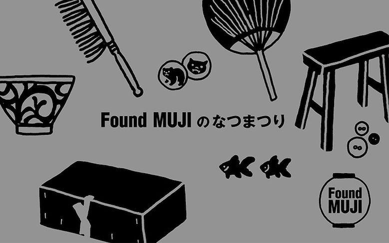 FOUNDMUJInanamatsuri_001
