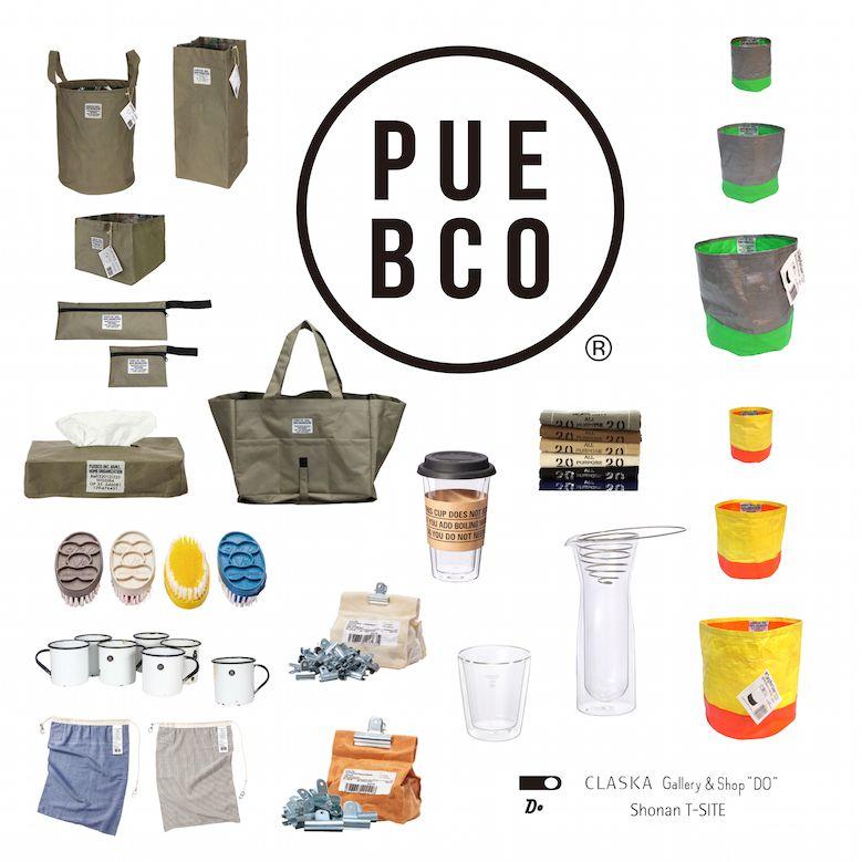 PUEBCO-FAIR_001