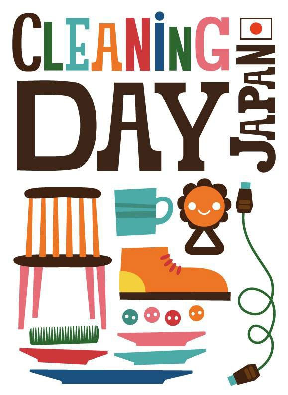 cleaningday-04_00