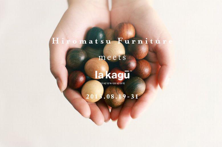 hiromatsu-meets-lakagu_01