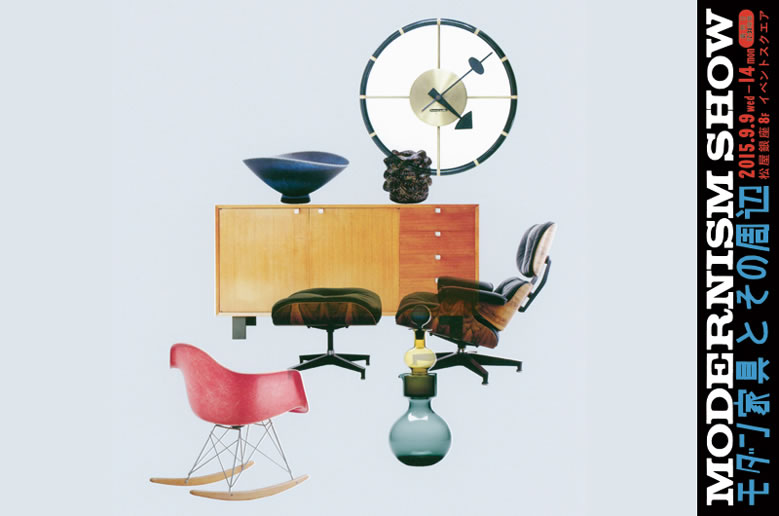 modernism-show_01
