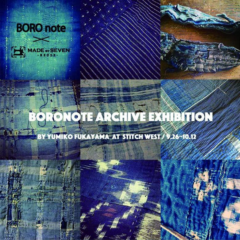 BORONOTE ARCHIVE EXHIBITION_001