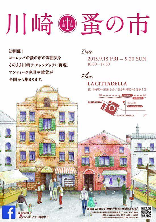 citta_nominoichi_01