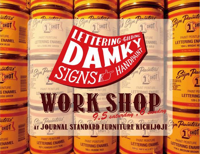 damky-signs-sign-paint-workshop_05