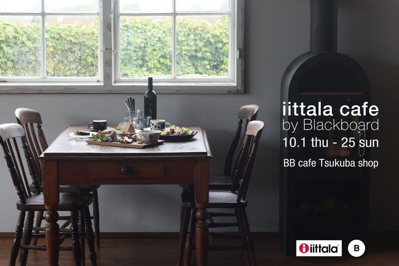 iittalacafe-by-blackboard-cafe_01