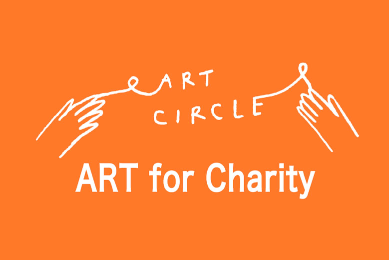 ART for Charity