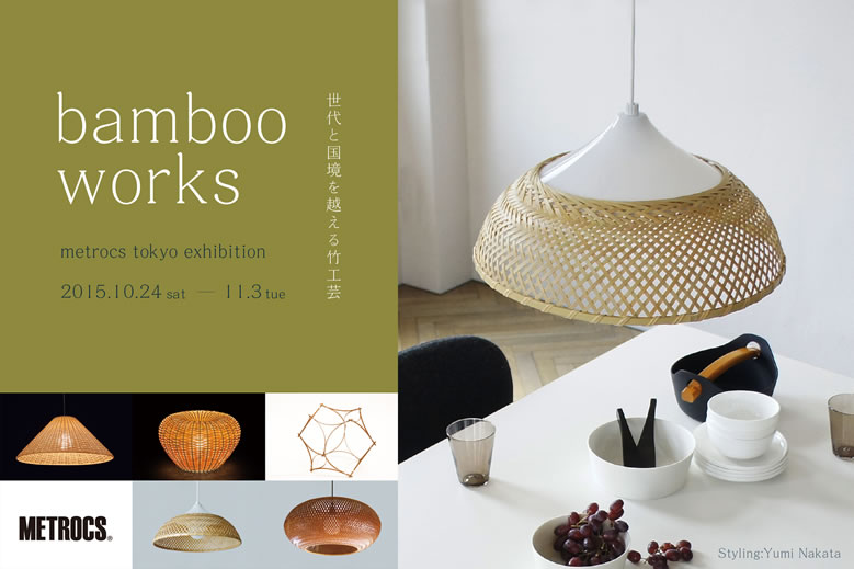 bamboo works_002