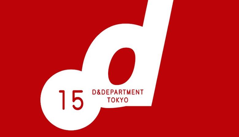 dd_tokyo15th01