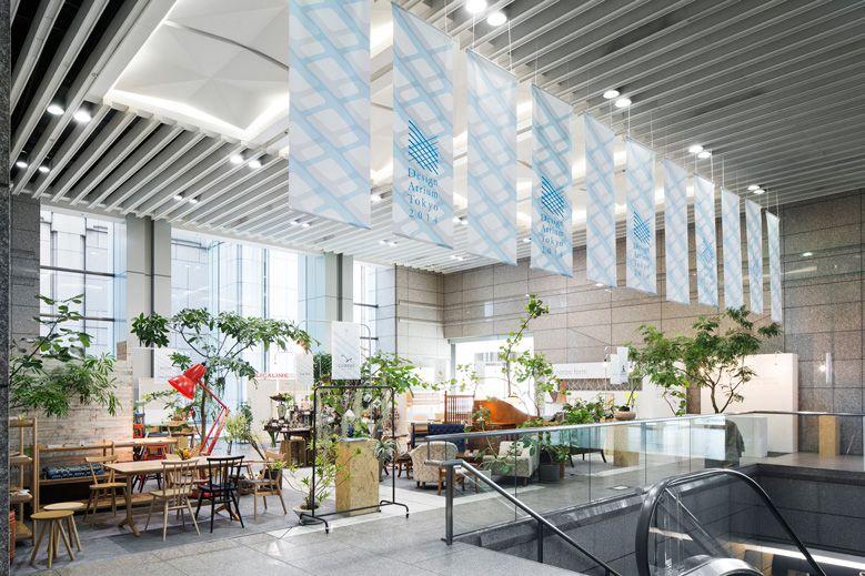 design-atrium-tokyo-2015_001