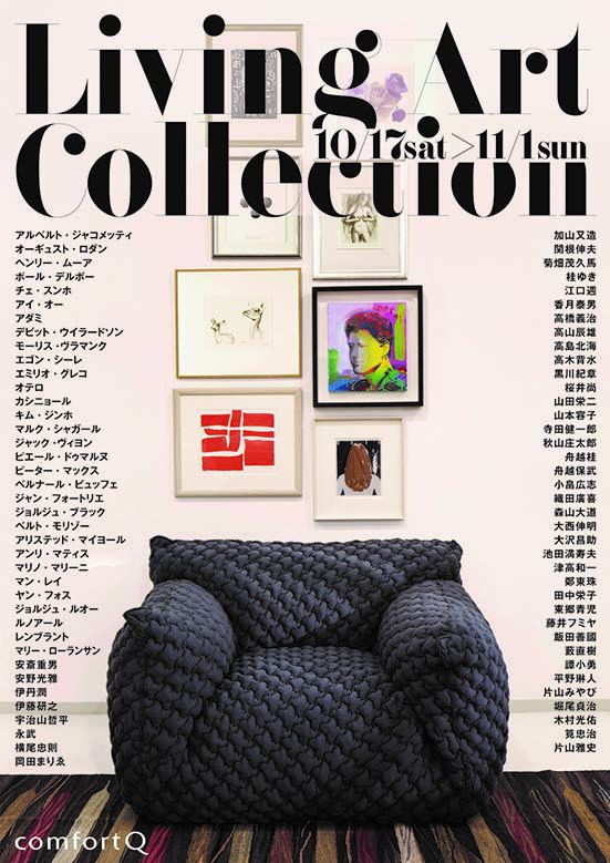 livingartcollection2015