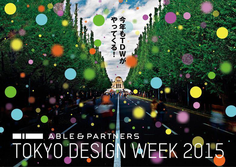 tokyo-design-week-2015_01