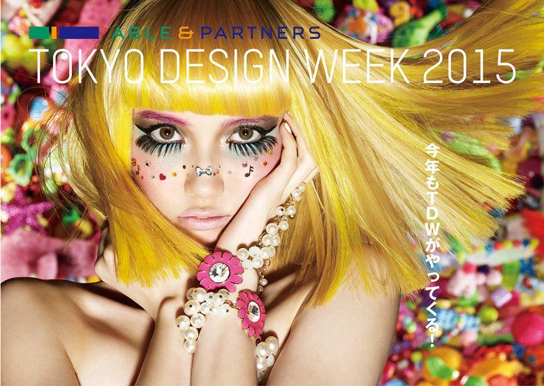 tokyo-design-week-2015_02