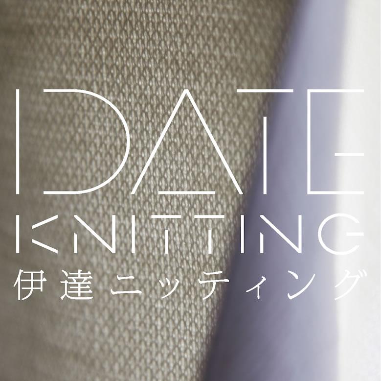 date_knitting_01