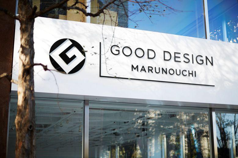 good-design-marunouchi_001