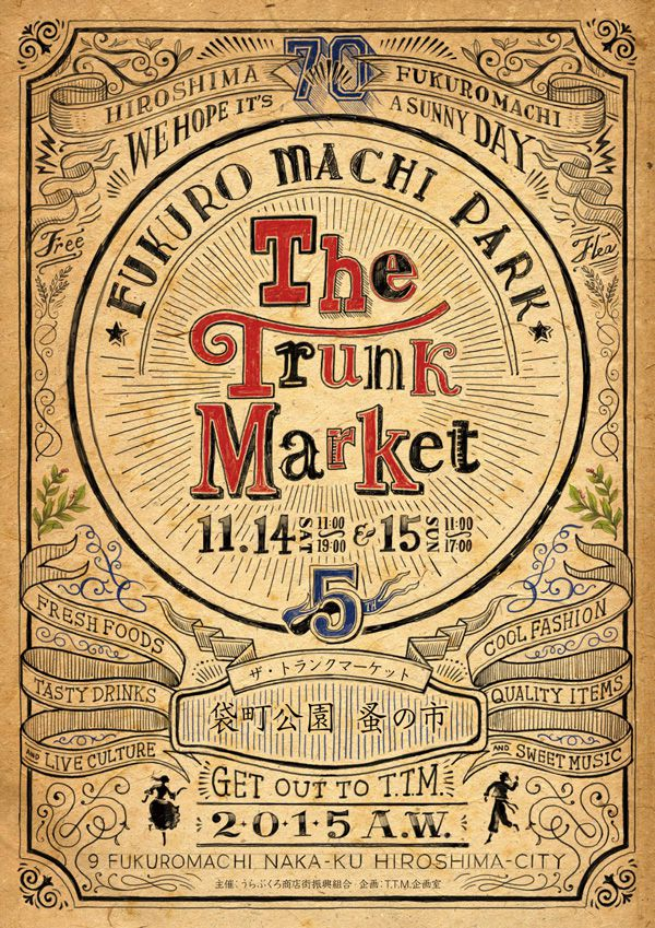 the-trunk-market_001