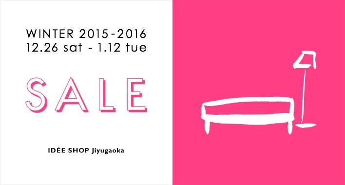 IDEE_sale_201512_01