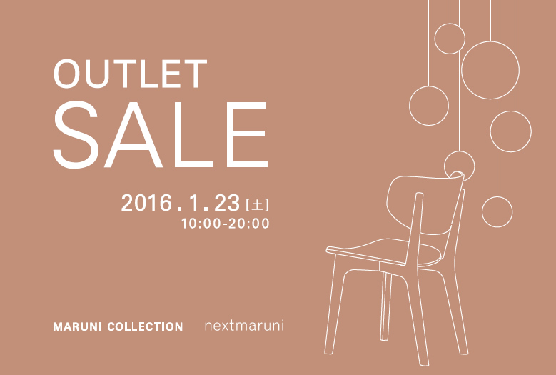 MARUNI OUTLET SALE 1601