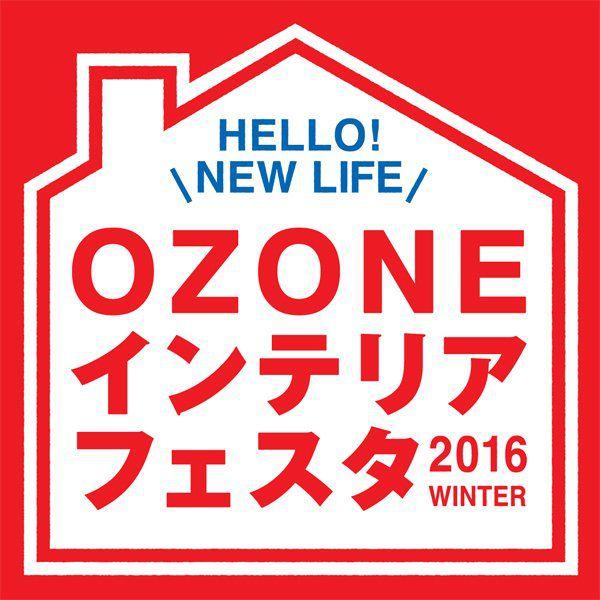 interior-festa-2016-hello-new-life_001
