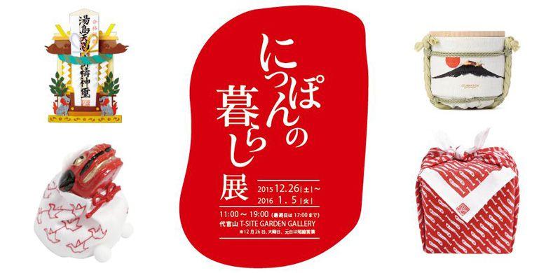 nipokura-ccc_01
