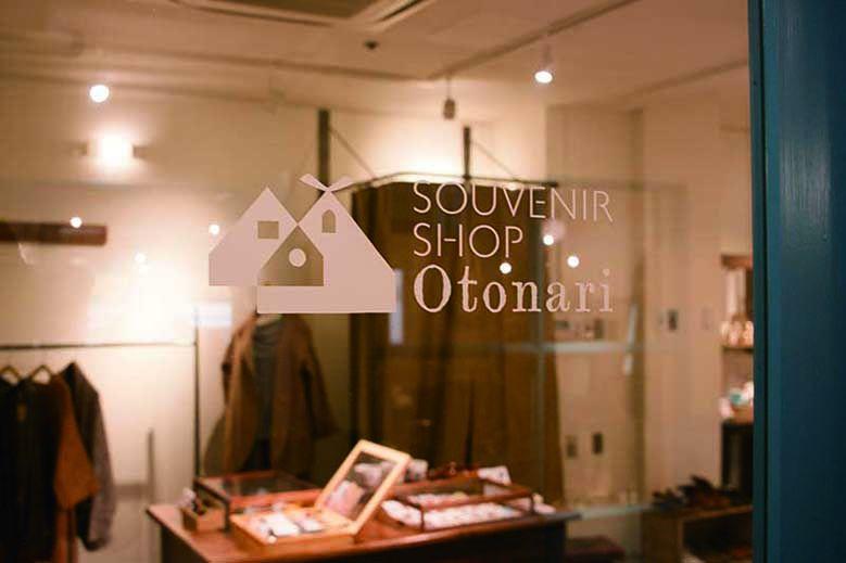 souvenir-shop-Otonari_01