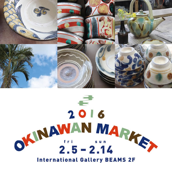 2016okinawanmarket_01