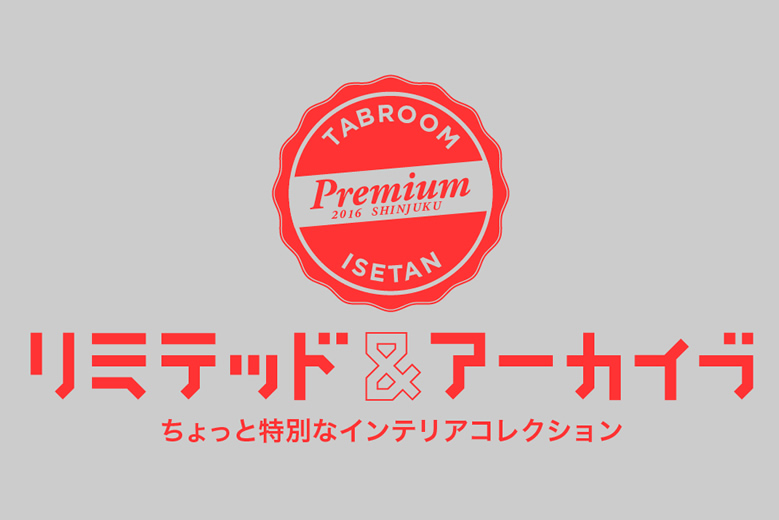 Limited and Archive TABROOM ISETAN