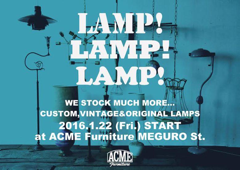 lamp-lamp-lamp_05