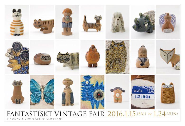 リサ・ラーソンファン作品150点以上が並ぶヴィンテージフェア開催中