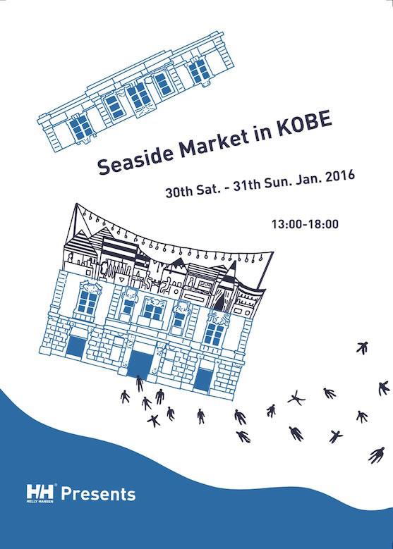 16ブランドが集結! フリーマーケット「Seaside Market in Kobe」開催