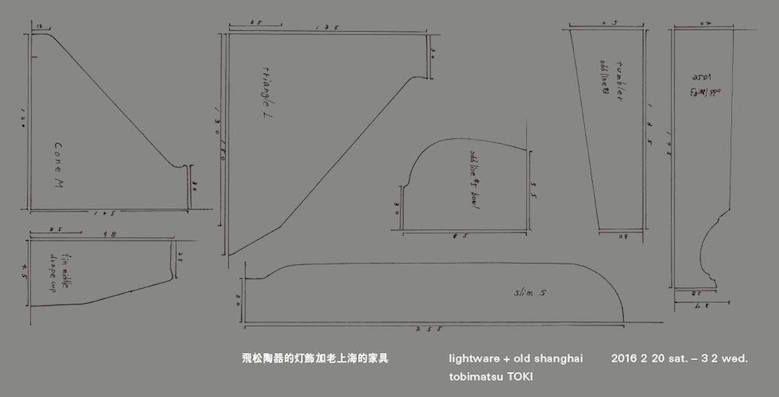 on-the-shore_lightware+old-shanghai2016_01