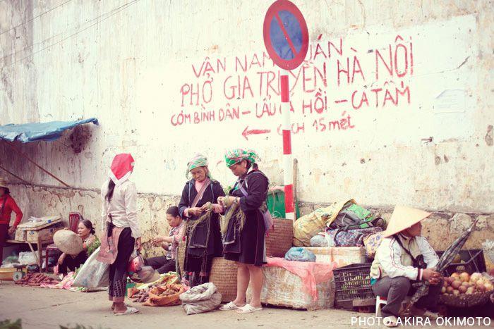SAA_thai-vet_03