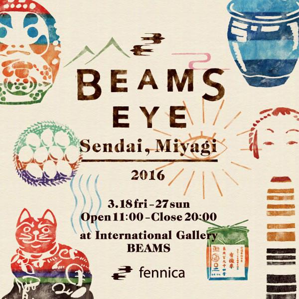 beams-eye-sendai-miyagi_01