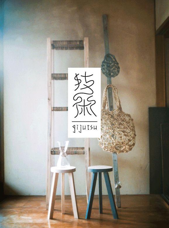 gijutsu_01